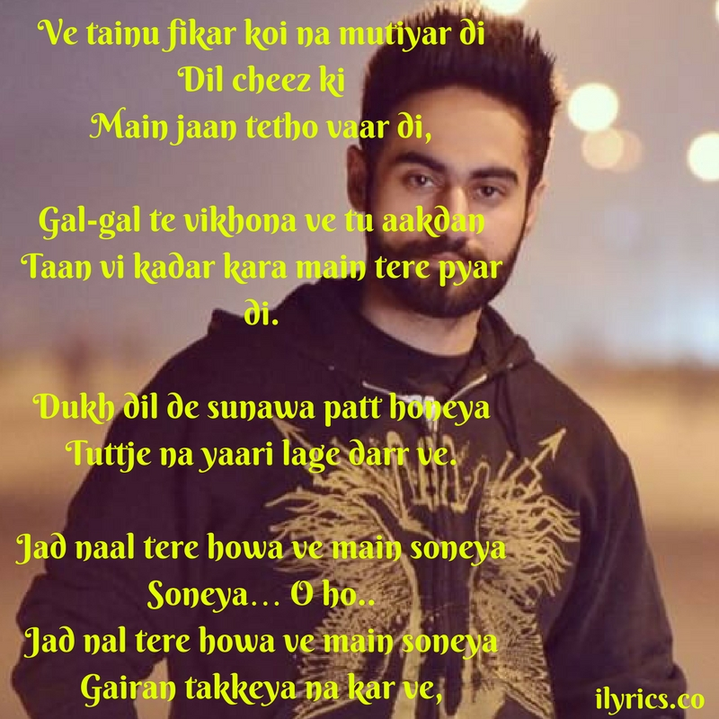 naal tere hova lyrics