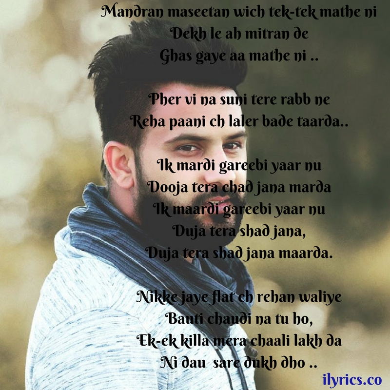 tera chad jana maarda lyrics