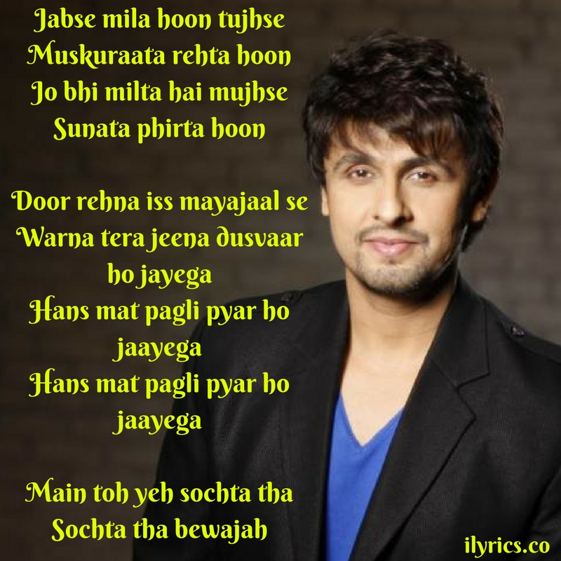 hans mat pagli lyrics