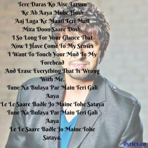 gori tu latth maar lyrics