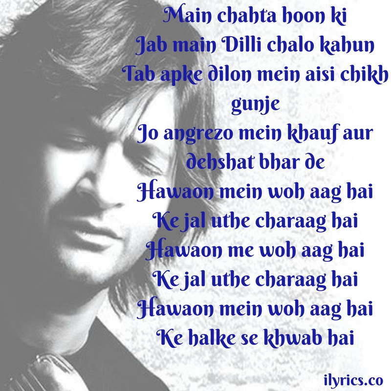 hawaon mein woh aag hai lyrics