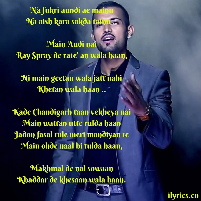 kheta wala lyrics