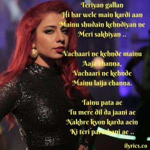 vachari lyrics