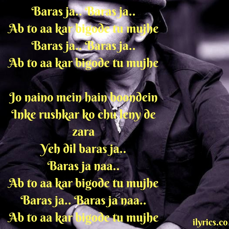 baras ja lyrics
