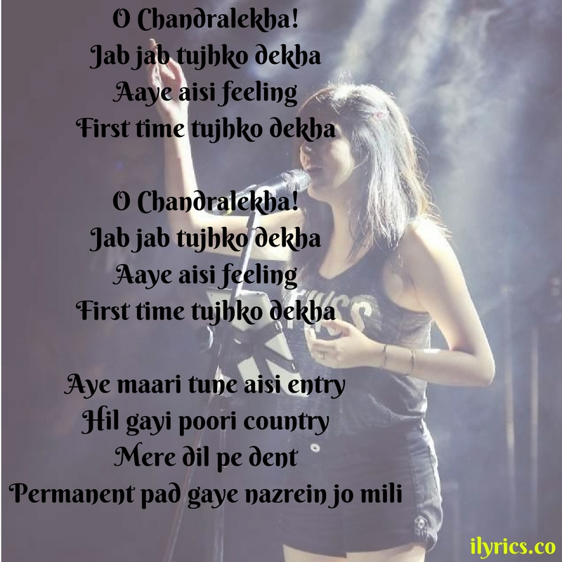 chandralekha lyrics