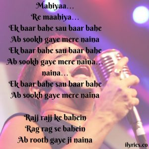 daag lyrics