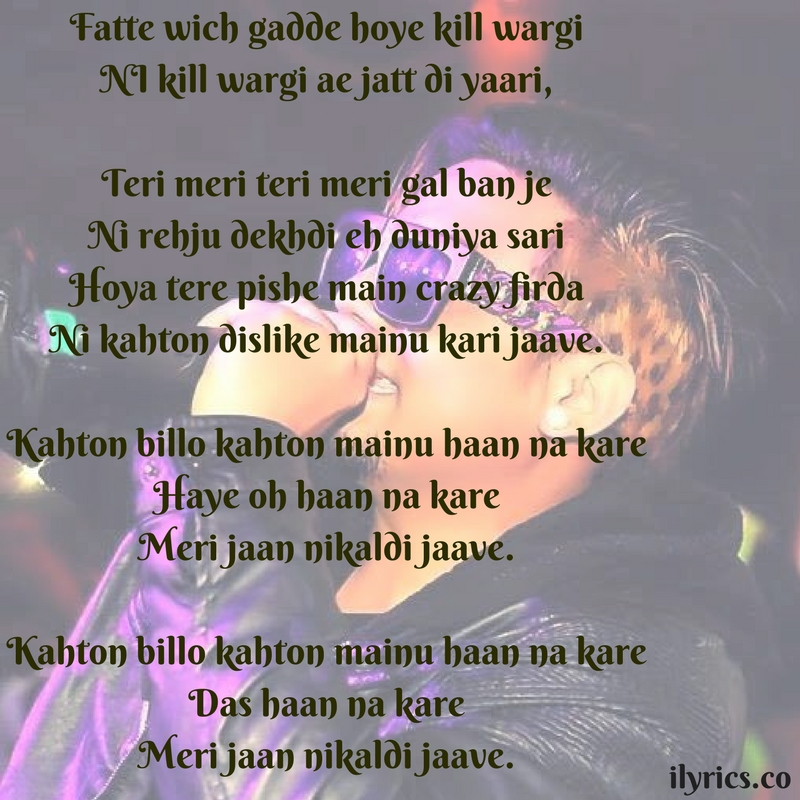 haan na kare lyrics