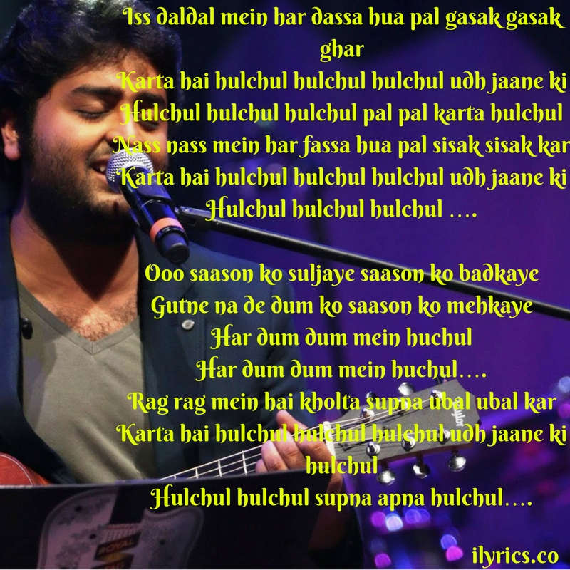 hulchul-lyrics