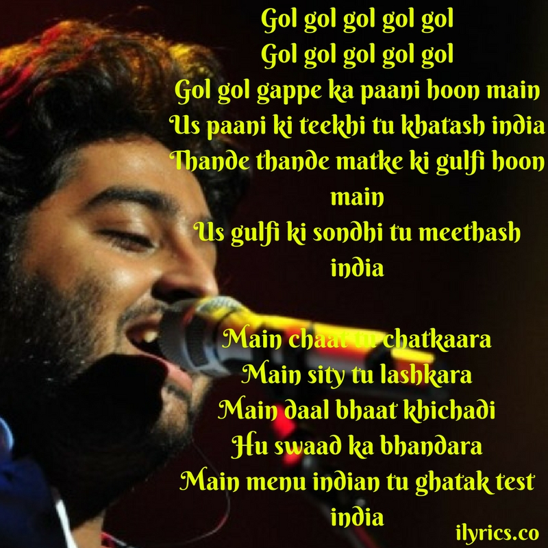 i am india lyrics