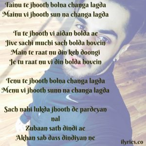 jhooth lyrics
