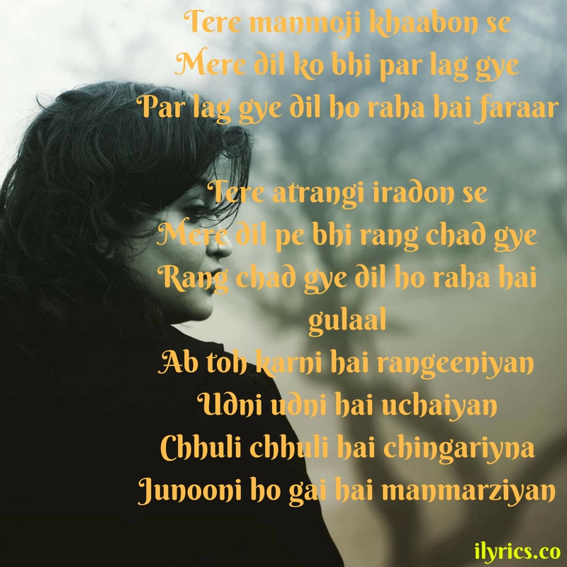 junooni lyrics