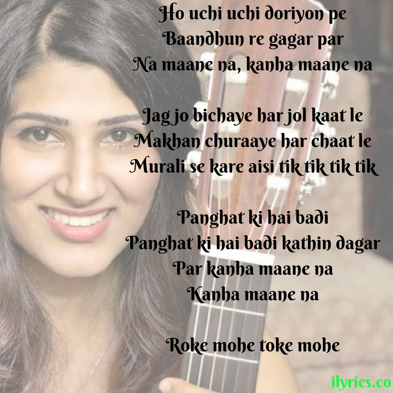 kanha lyrics