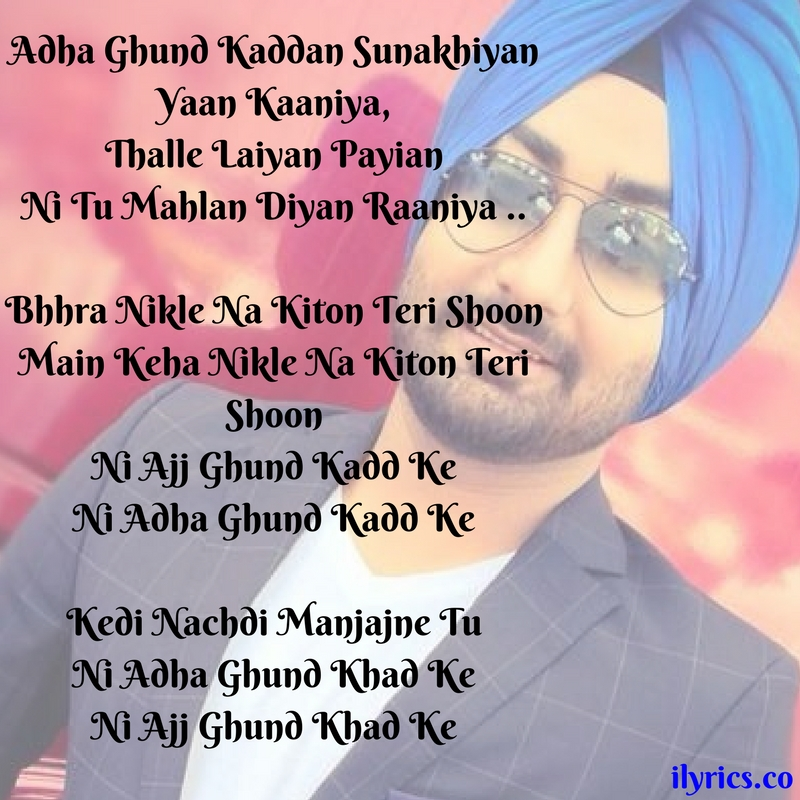 kund khad ke lyrics