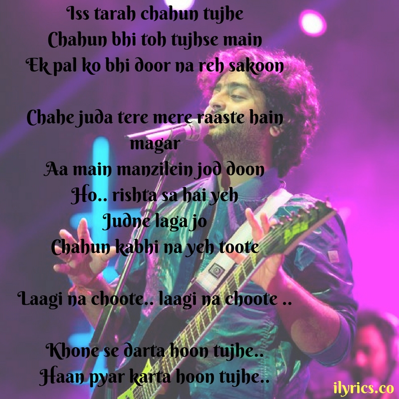 laagi na choote lyrics