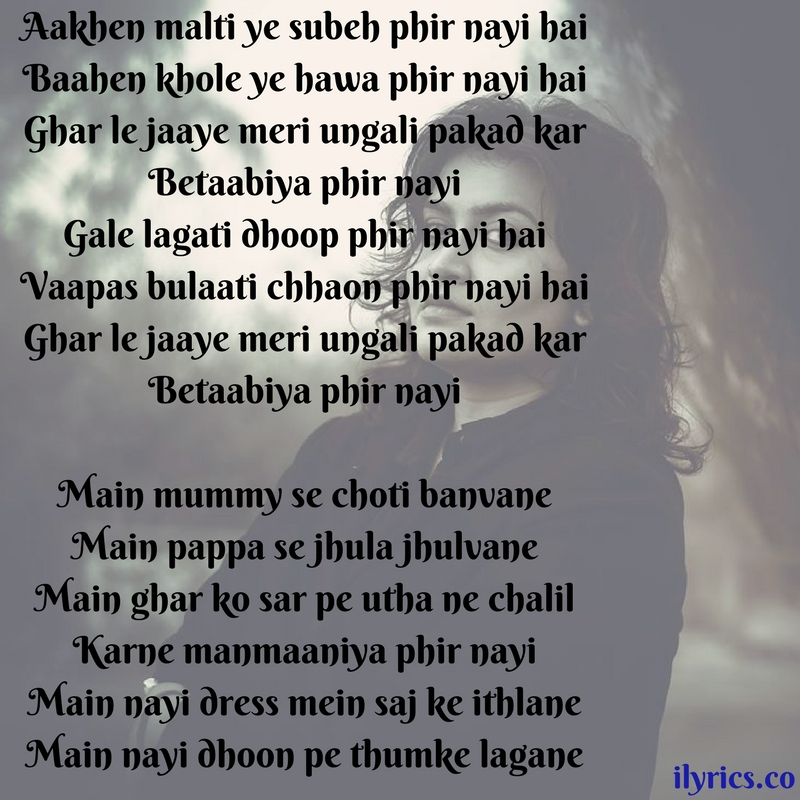 phir wohi lyrics
