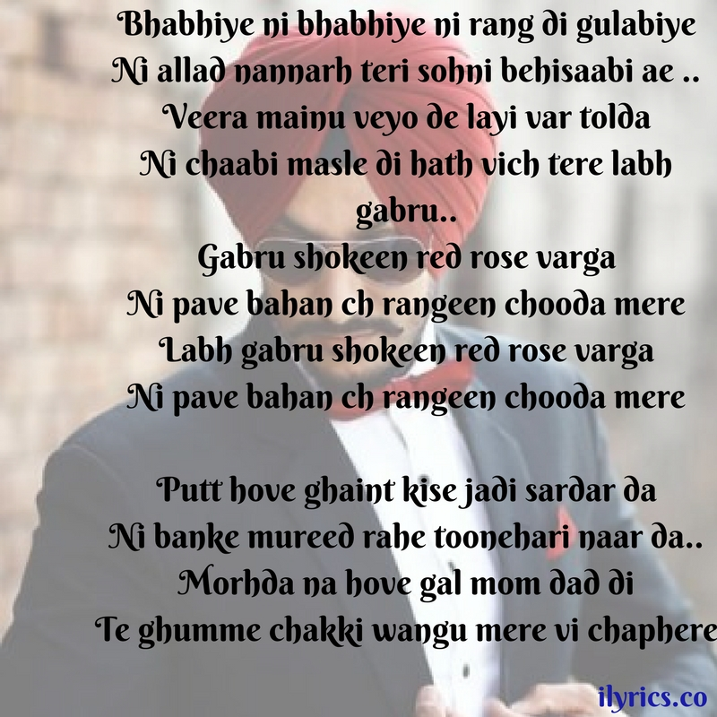 shokeen lyrics