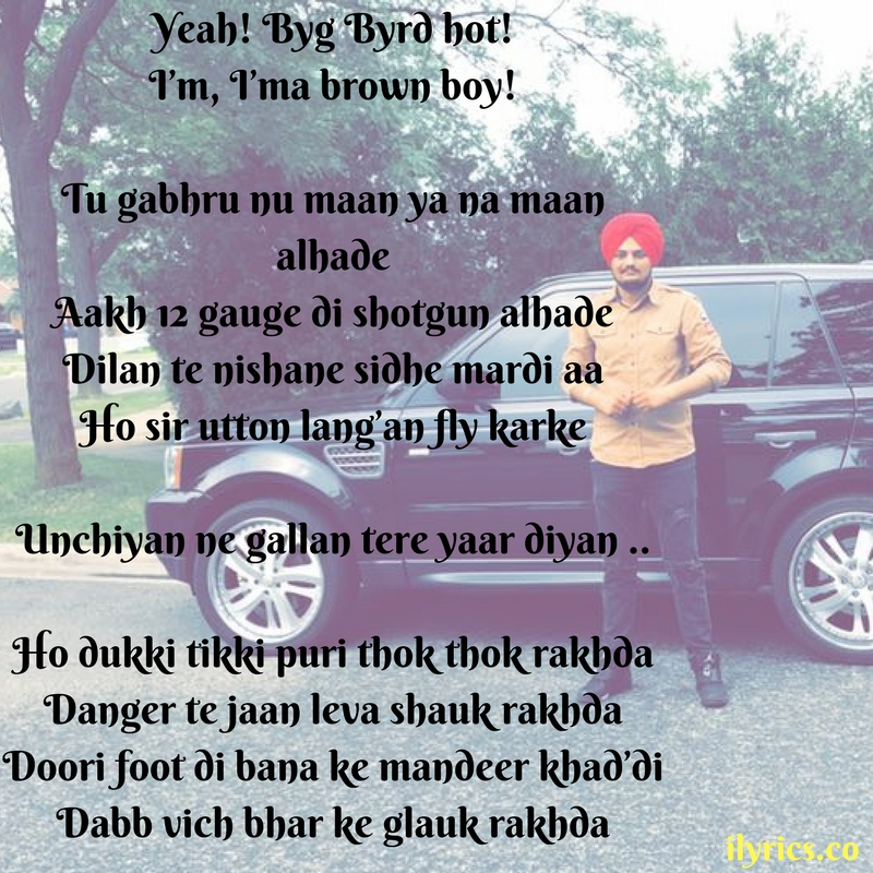 so high lyrics
