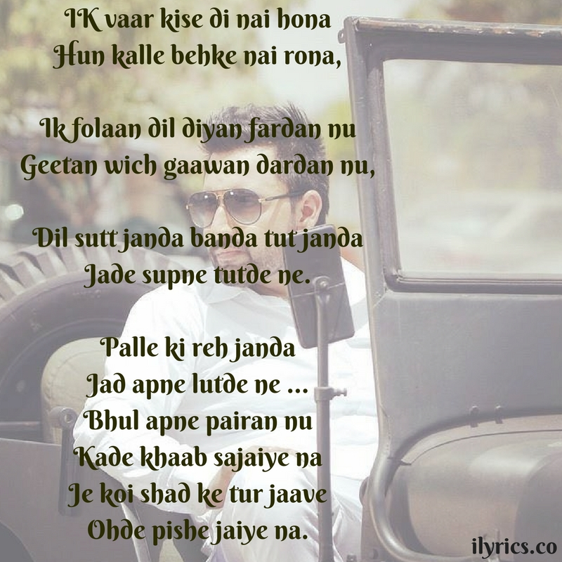 supne lyrics