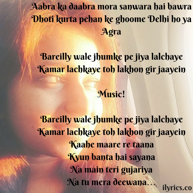 sweety-tera-drama-lyrics