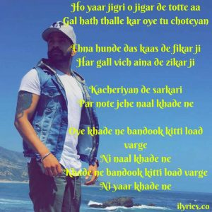 yaar khade ne lyrics