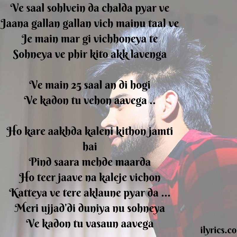 25 saal lyrics