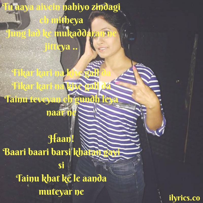 baari baari barsi lyrics