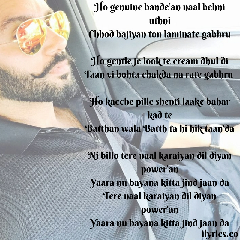 genuine yaar lyrics