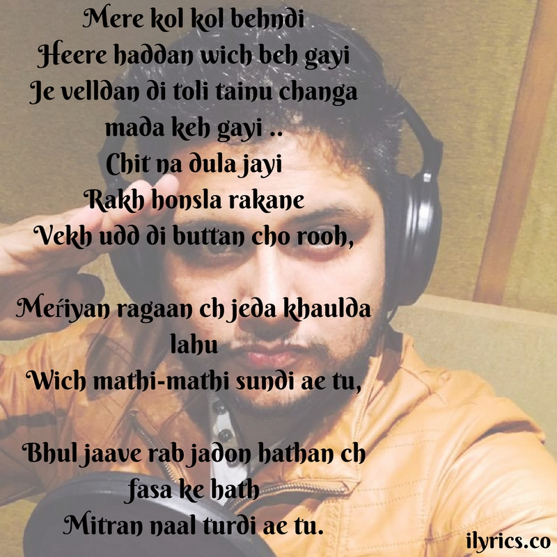 ishq e junoon lyrics