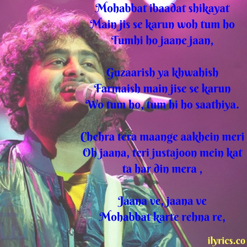 jaana ve lyrics