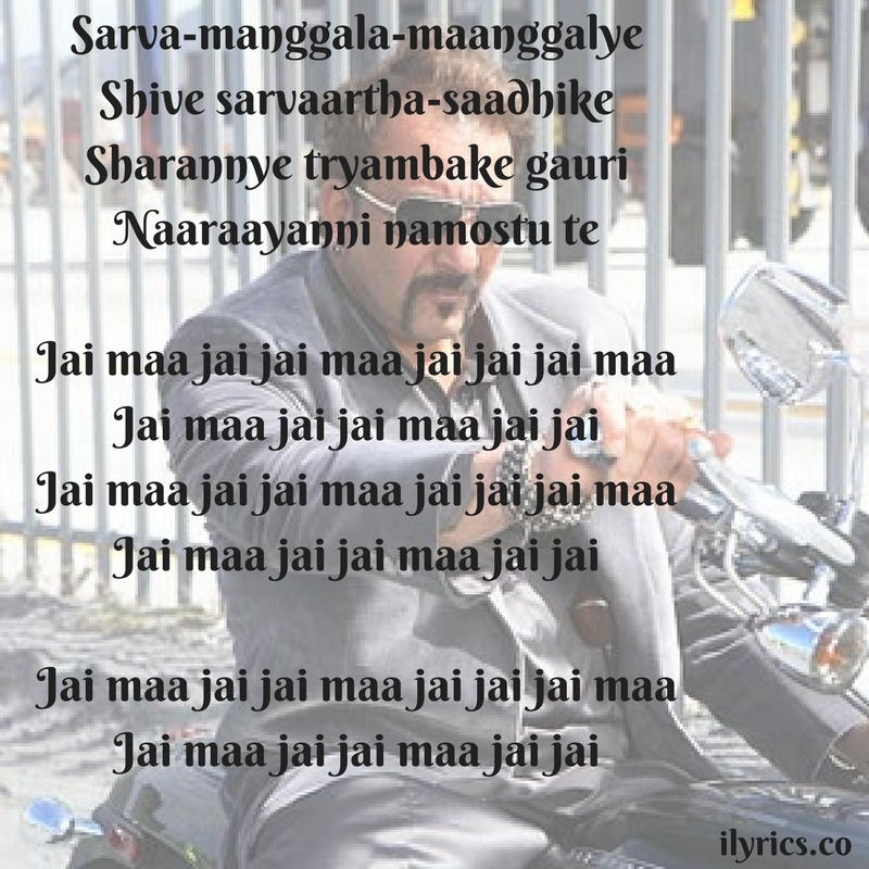 jai mata di lyrics