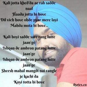 kali jotta lyrics