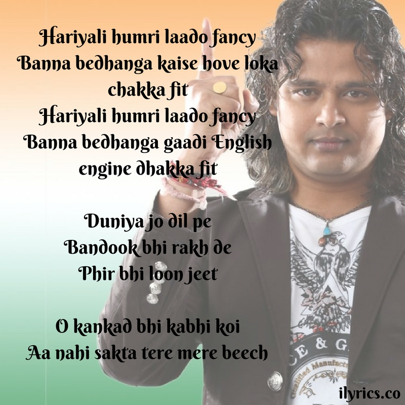 kankad-lyrics