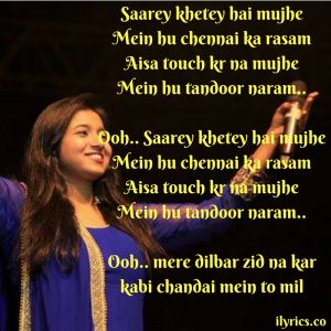 kharama kharama lyrics