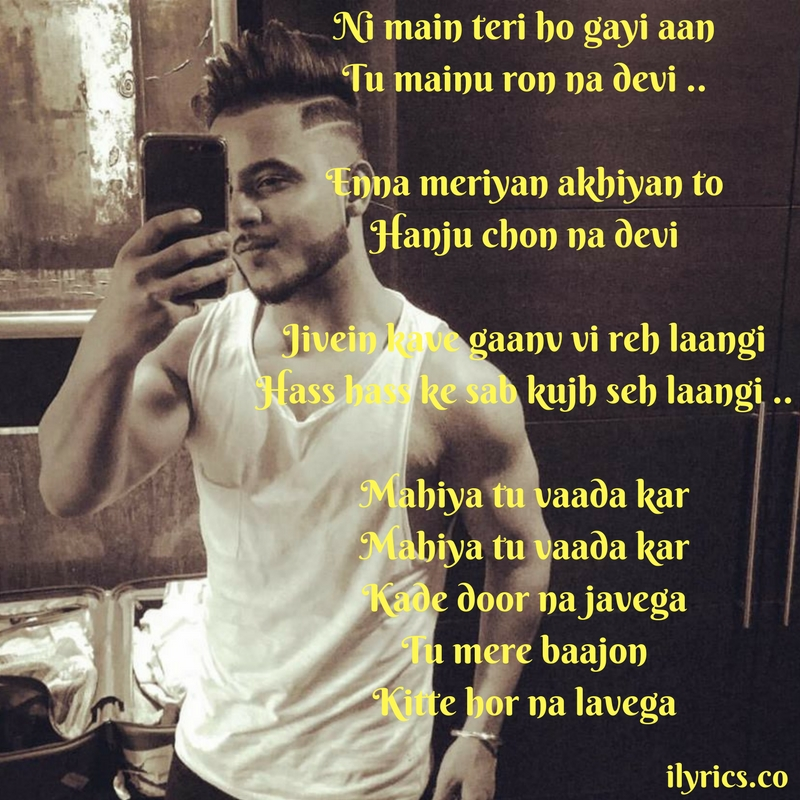 main teri ho gayi lyrics