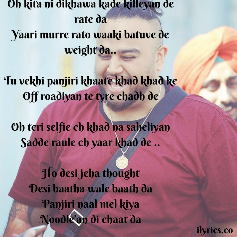 panjiri khaane lyrics