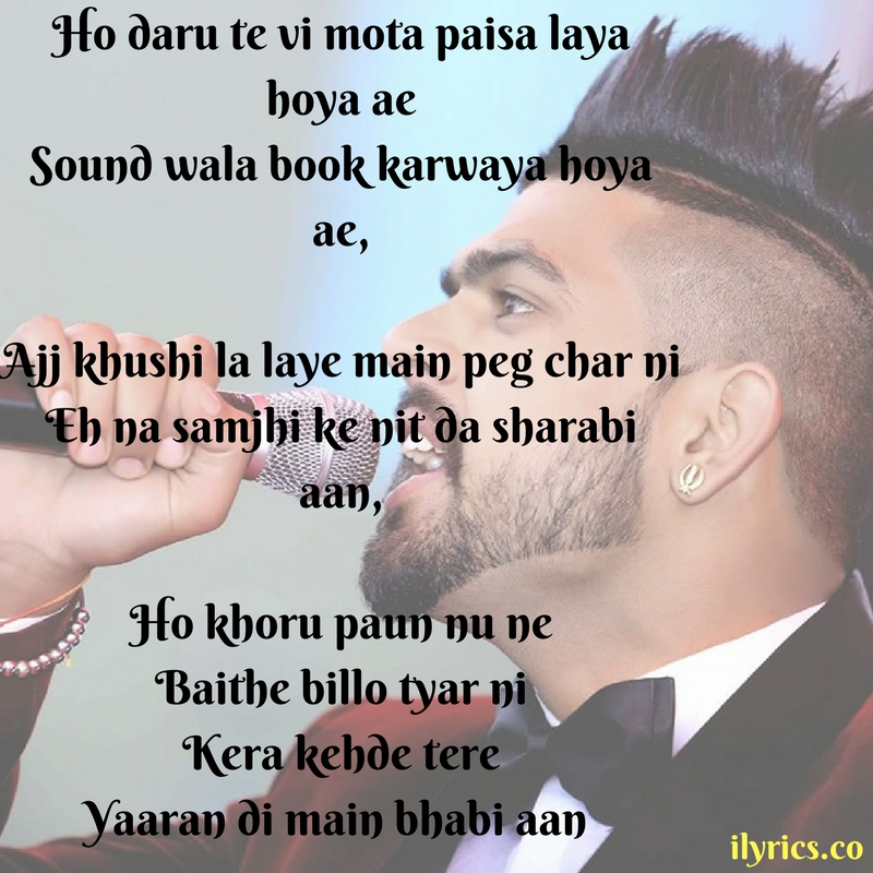 self saroor di lyrics