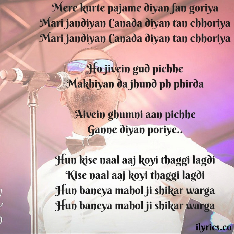 up de hathyar lyrics