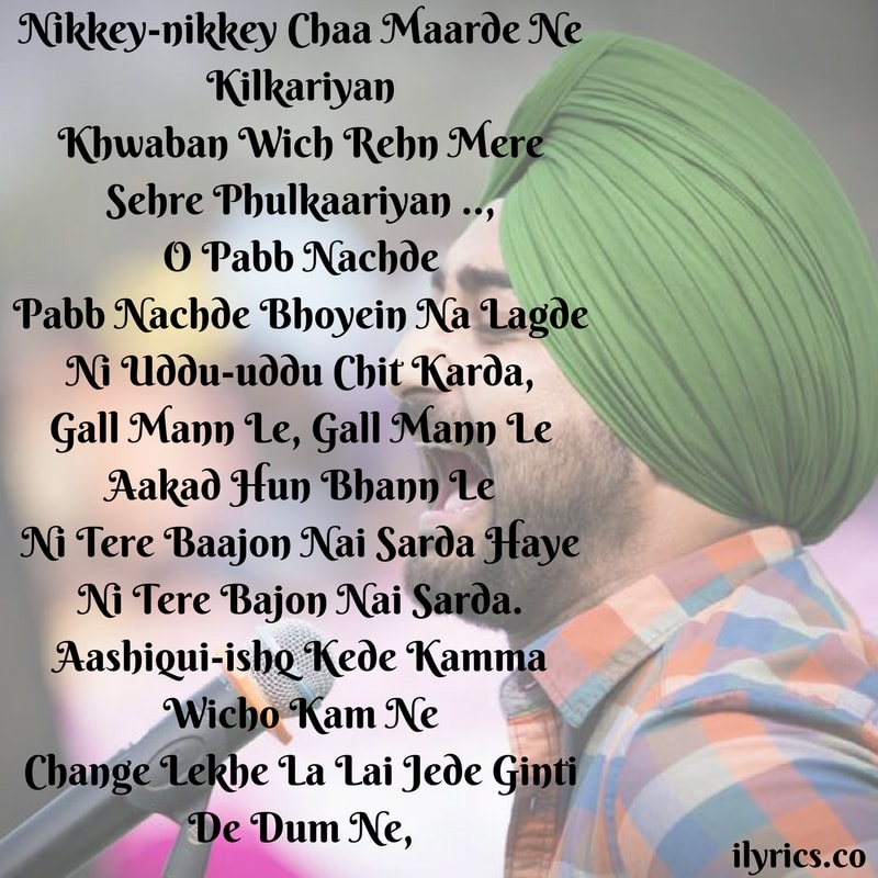 aakad lyrics