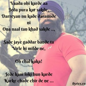gaddar bande lyrics
