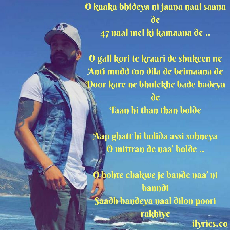 ghat bolde lyrics