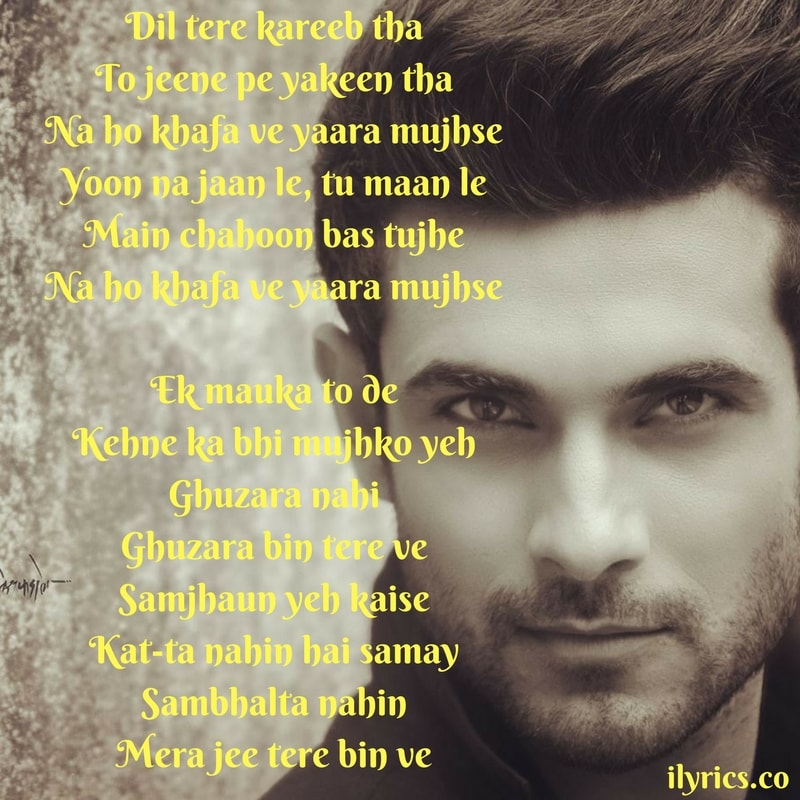 itni door lyrics