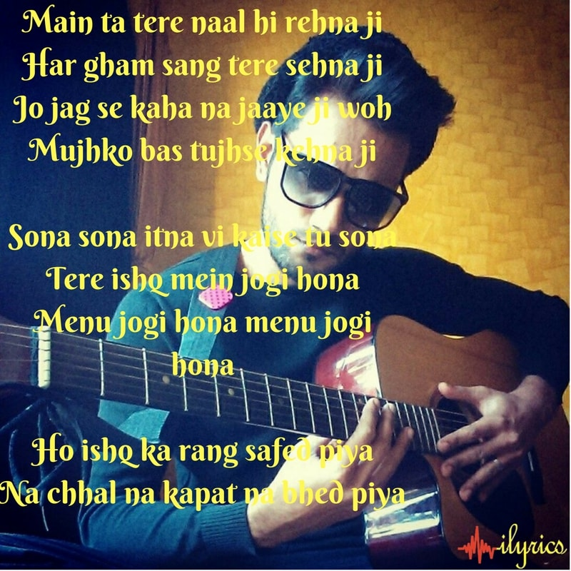 jogi lyrics