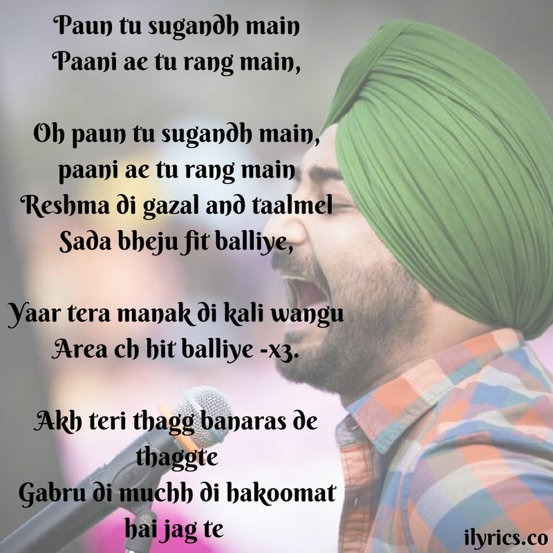 manak di kali lyrics