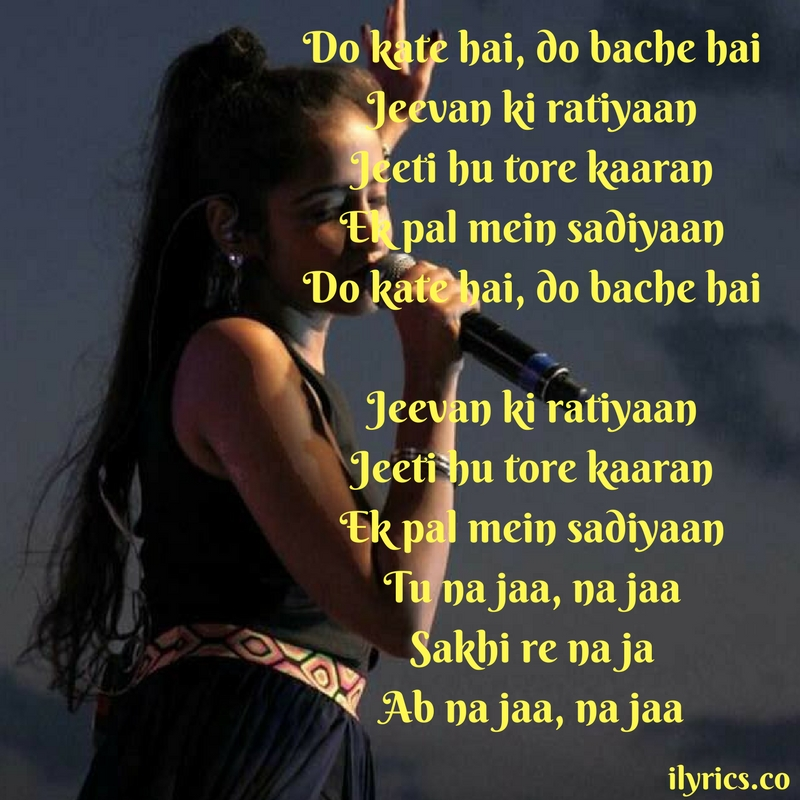 na jaa lyrics