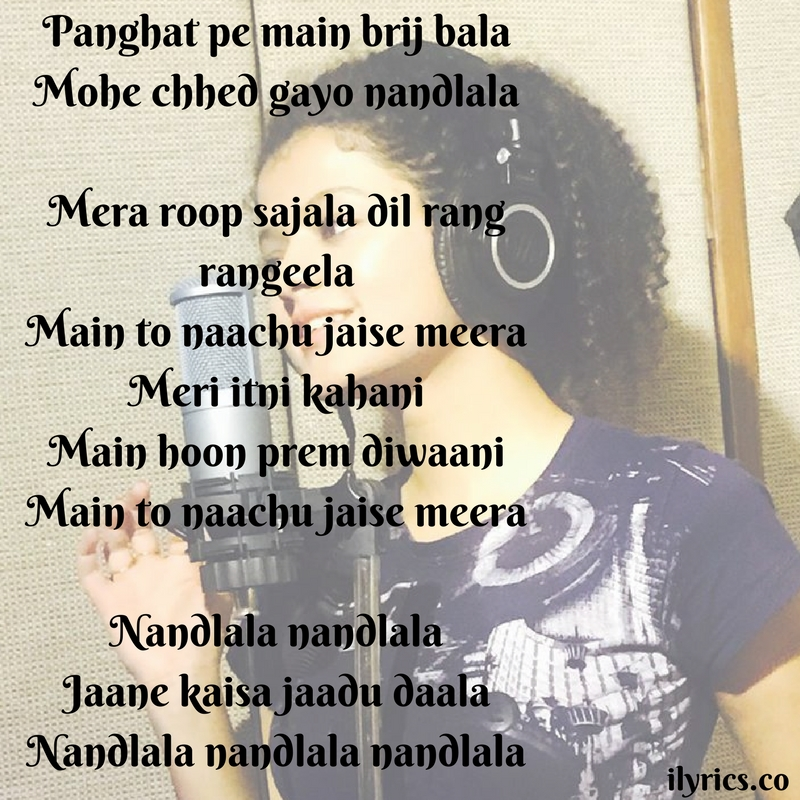 nandlala lyrics