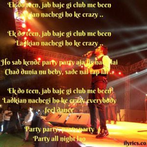 party party lyrics
