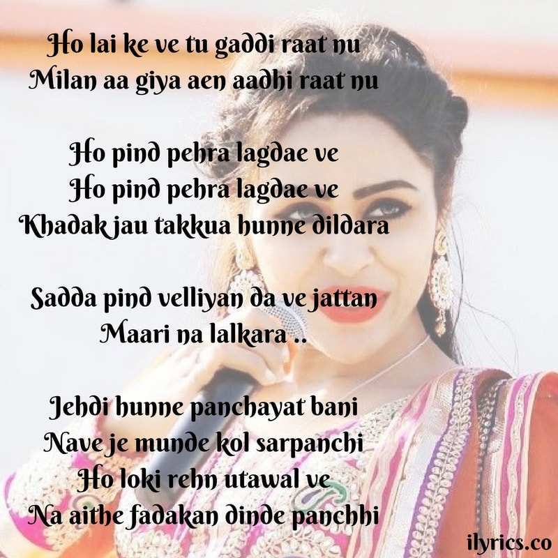 pind velliyan da lyrics