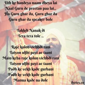 takkdi lyrics