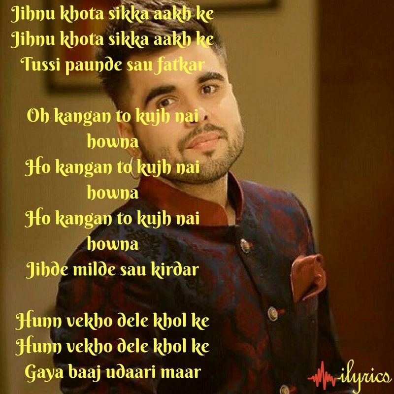 vaar lyrics