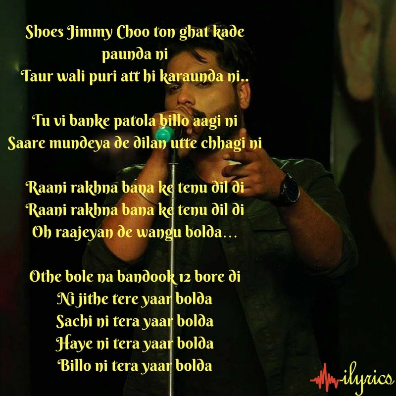 yaar bolda lyrics